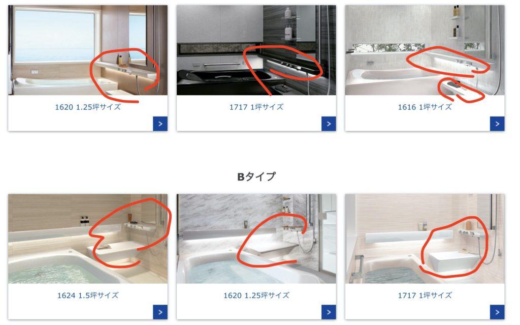 """TOTOシンラの特徴でもあり、賛否の分かれるポイントであるのがこの """"水栓一体型カウンター"""""""