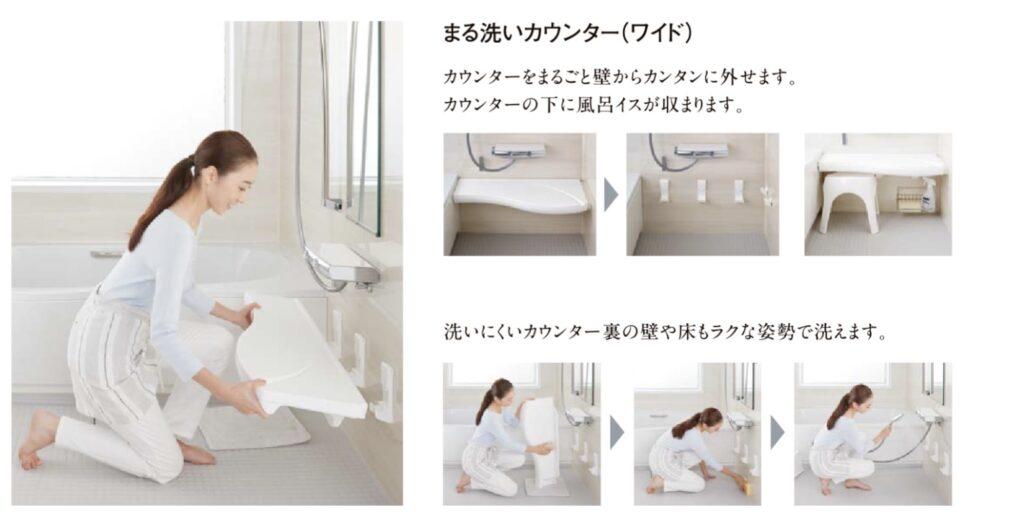 取り外して洗うことができる丸洗いカウンター/出典:アライズカタログ